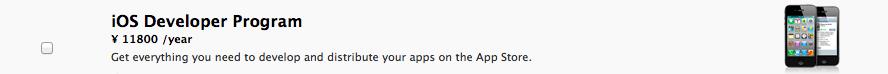 iOSDevProgram